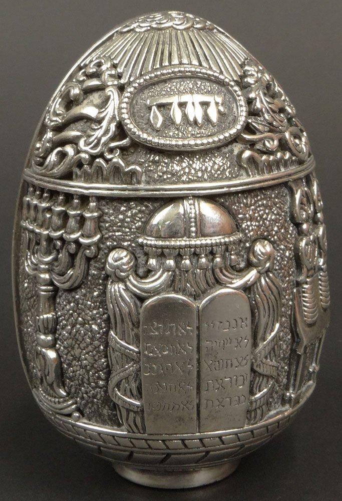 Circa 1997 Silver Judaic Etrog Form with Star of David,