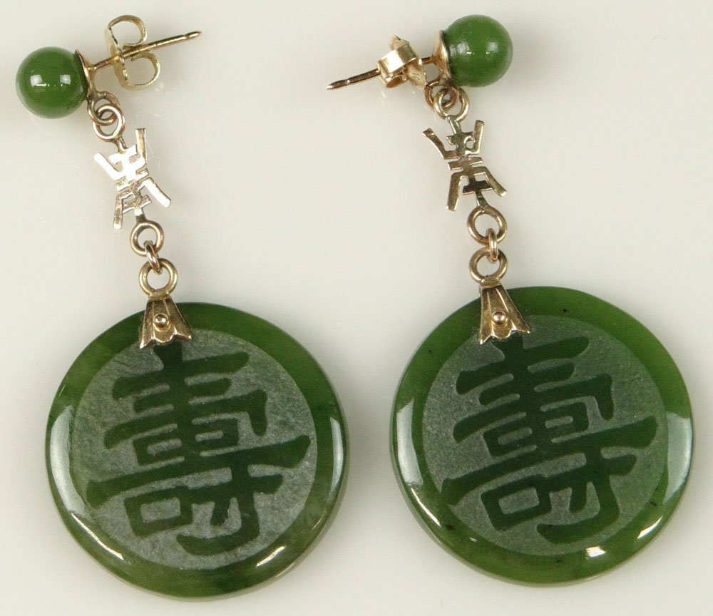 Pair of Lady's Chinese 14 Karat Yellow Gold Carved Jade