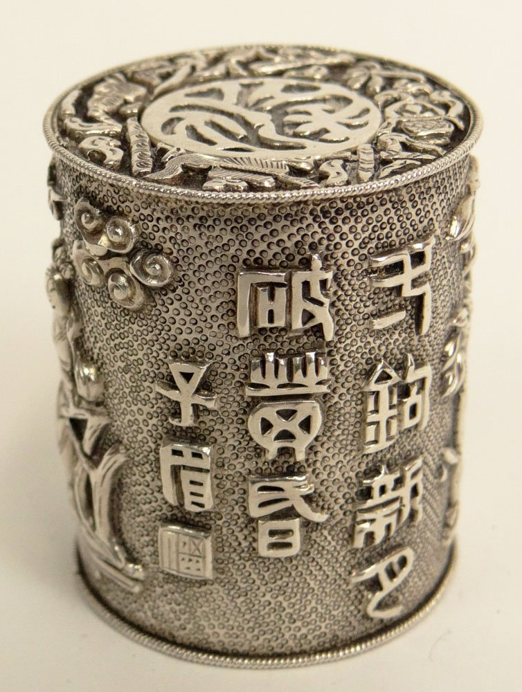 19/20th Century Chinese Chased and Repoussé Silver Two