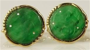 Vintage Pair TSL Carved Bird Green Jade and 14 Karat