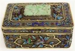 Mid 20th Century Chinese Silver Box, Embellished with