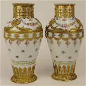 Pair of 19/20th century French Sevres gilt bronze