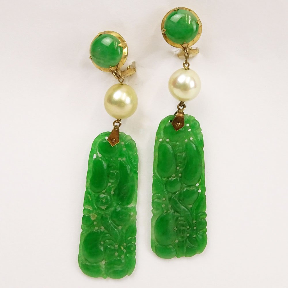 Pair of Vintage Chinese Carved and Reticulated Jade,