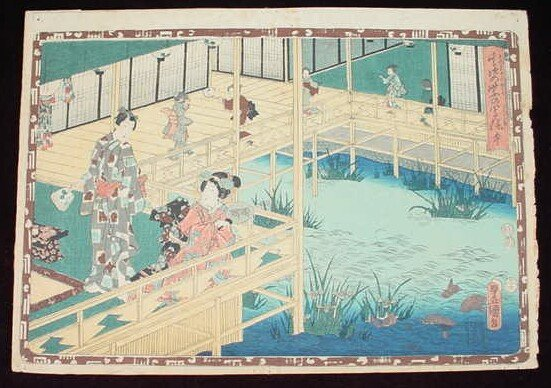 1: Kunisada Utagawa 1786-1865. The Tale of Genji Woodbl