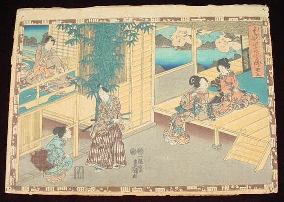 2: Kunisada Utagawa 1786-1865. The Tale of Genji Woodbl
