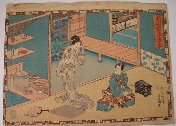 5: The Tale of Genji Woodblock Print. Series: Faithful