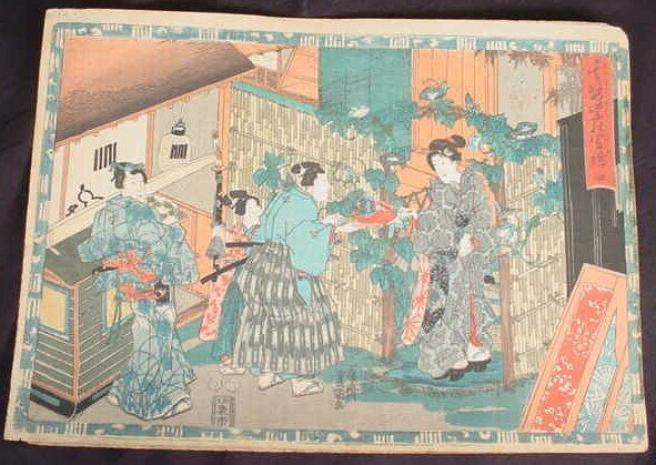 6: The Tale of Genji Woodblock Print. Series: Faithful