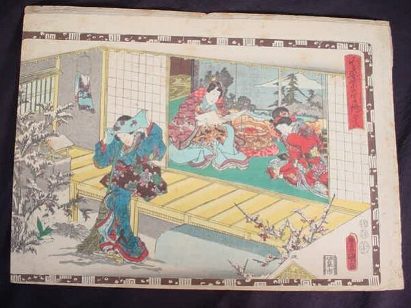 8: The Tale of Genji Woodblock Print. Series: Faithful