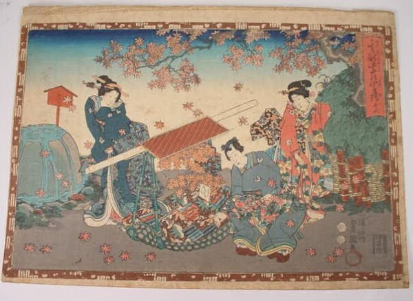 10: The Tale of Genji Woodblock Print. Series: Faithful