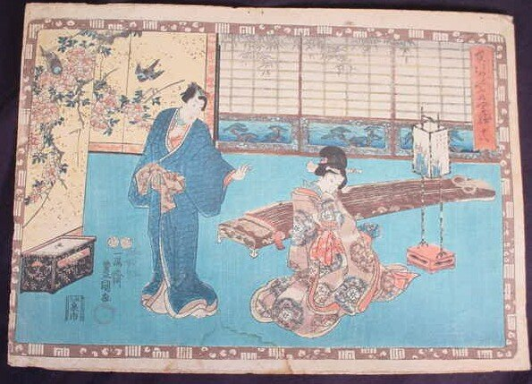 13: The Tale of Genji Woodblock Print. Series: Faithful
