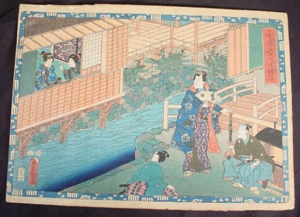 14: The Tale of Genji Woodblock Print. Series: Faithful