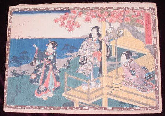 15: The Tale of Genji Woodblock Print. Series: Faithful