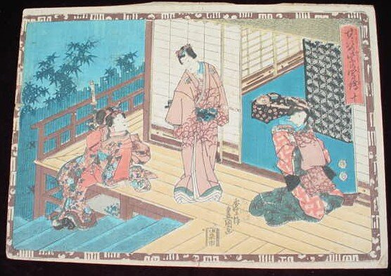 20: The Tale of Genji Woodblock Print. Series: Faithful