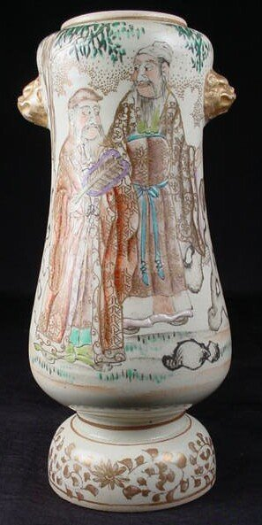 24: 19th Century Japanese Satsuma Earthenware Vase with
