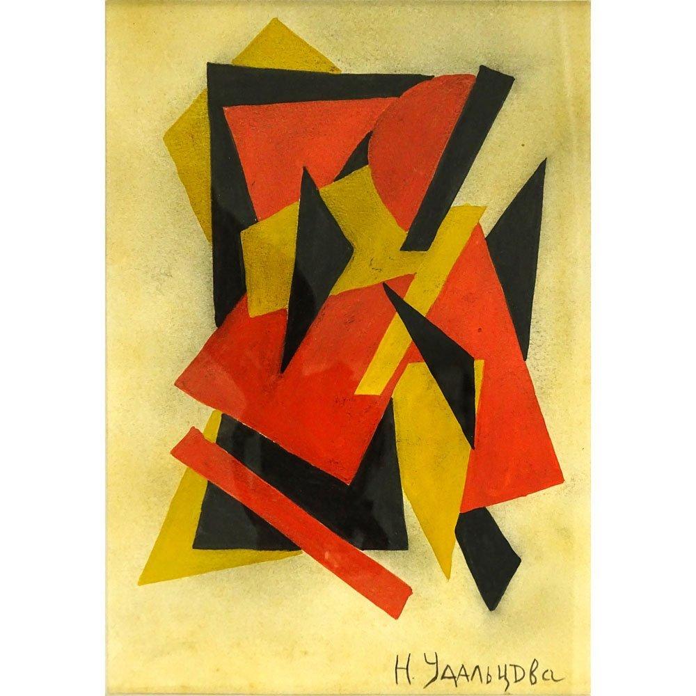 Nadezhda Udaltsova, Russian (1886 - 1961) Gouache on