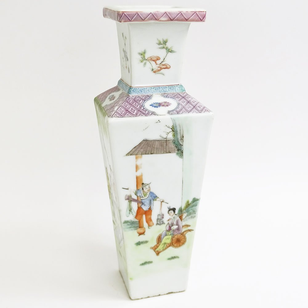 Vintage Chinese Export Hand Painted Porcelain Square