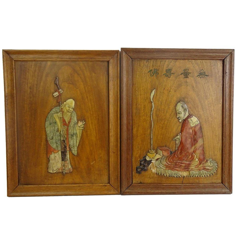 Pair of Vintage Chinese Hardstone Inlaid Wood Panels