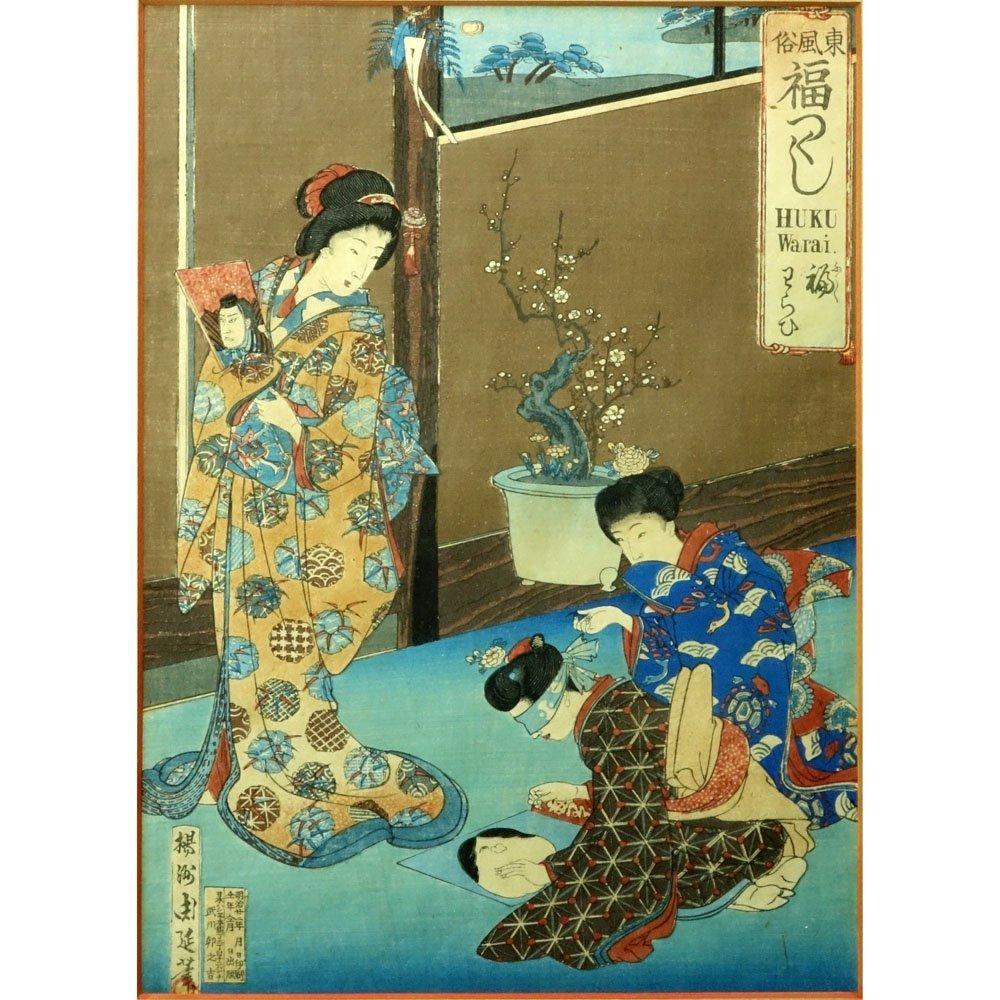 Toyohara Chikanobu, Japanese (1838-1912) 19th Century