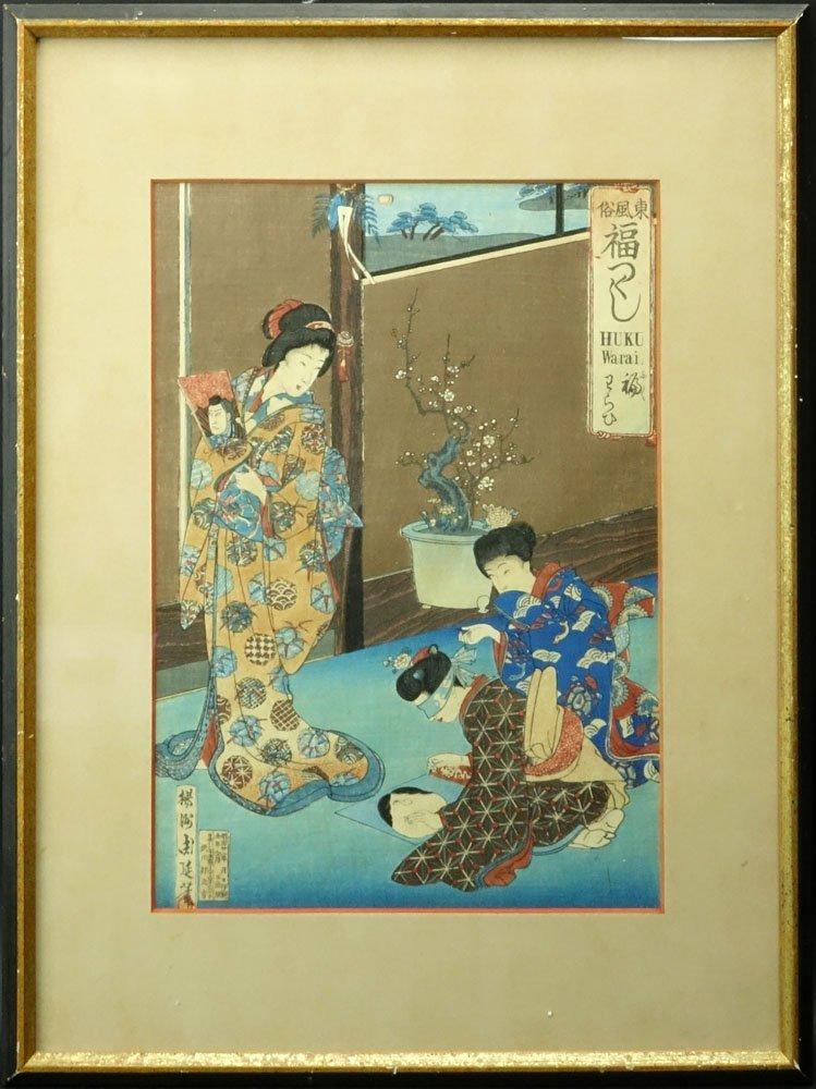 Toyohara Chikanobu, Japanese (1838-1912) 19th Century - 2