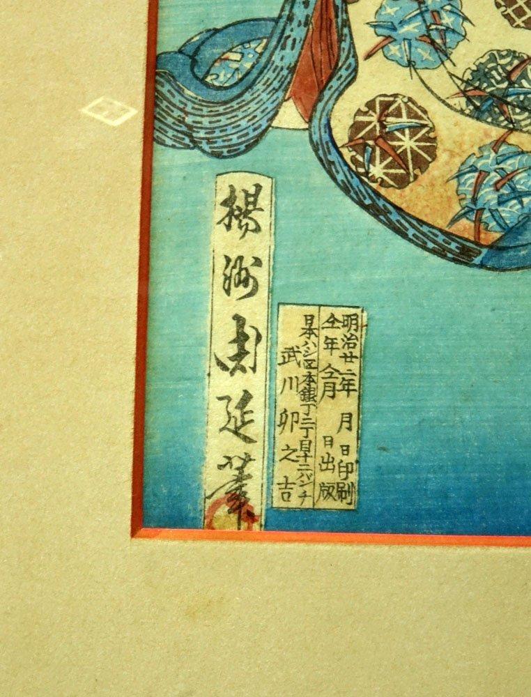 Toyohara Chikanobu, Japanese (1838-1912) 19th Century - 3