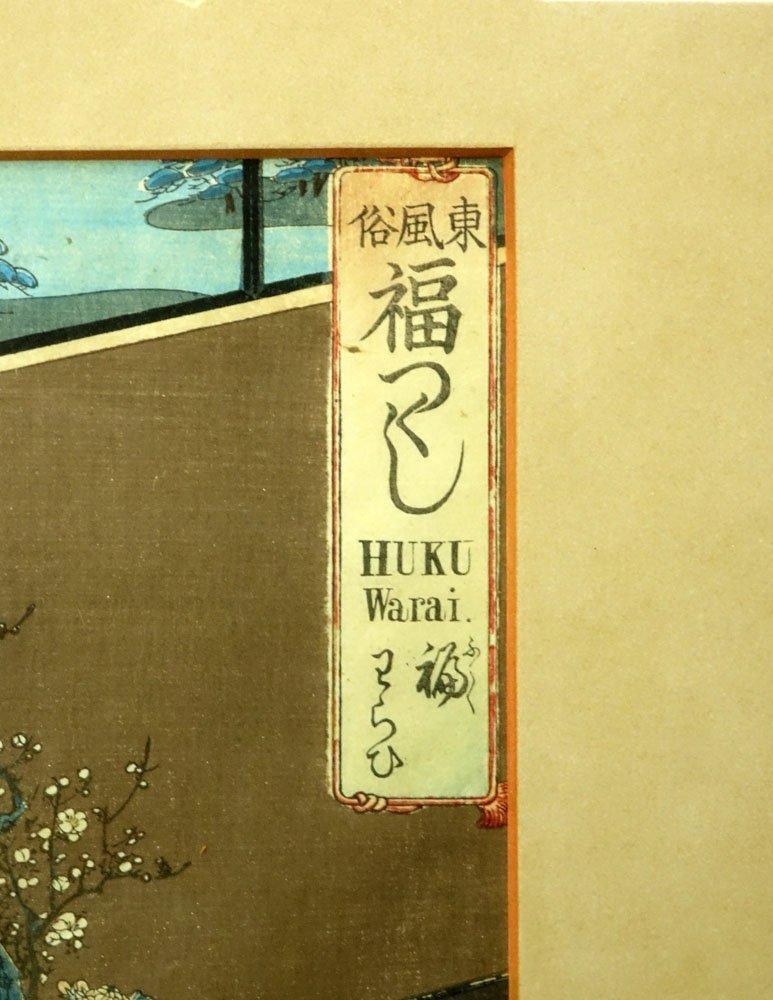 Toyohara Chikanobu, Japanese (1838-1912) 19th Century - 4