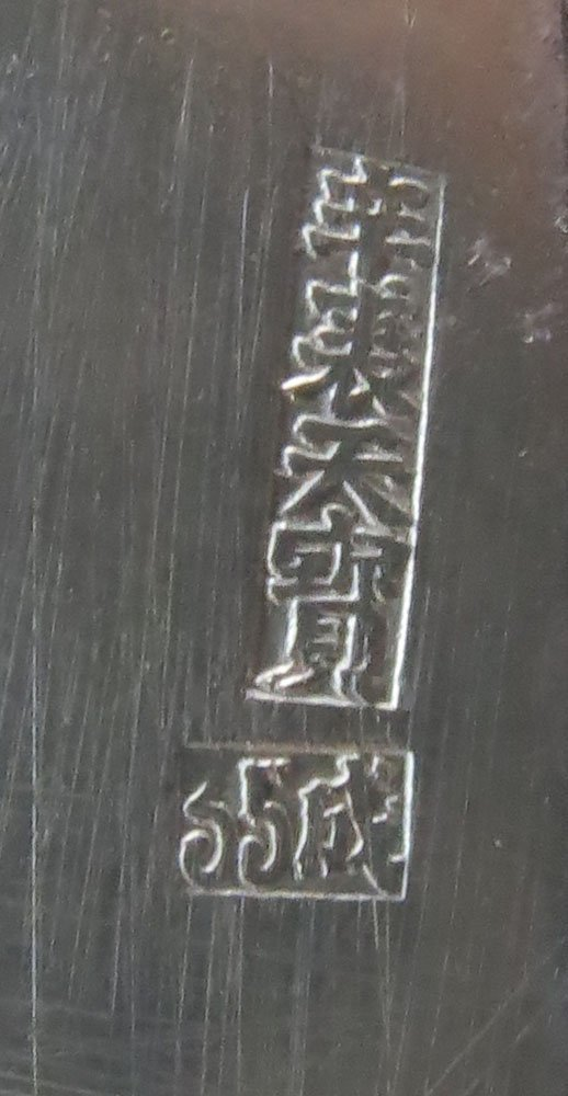 Grouping of Two (2) Old Chinese Export Silvered Metal - 5