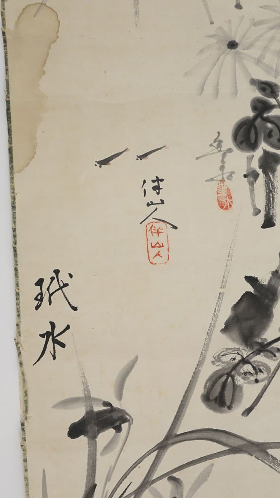 Antique Chinese Watercolor on Rice Paper Laid On Paper. - 3
