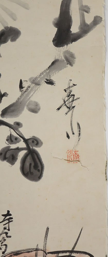 Antique Chinese Watercolor on Rice Paper Laid On Paper. - 4