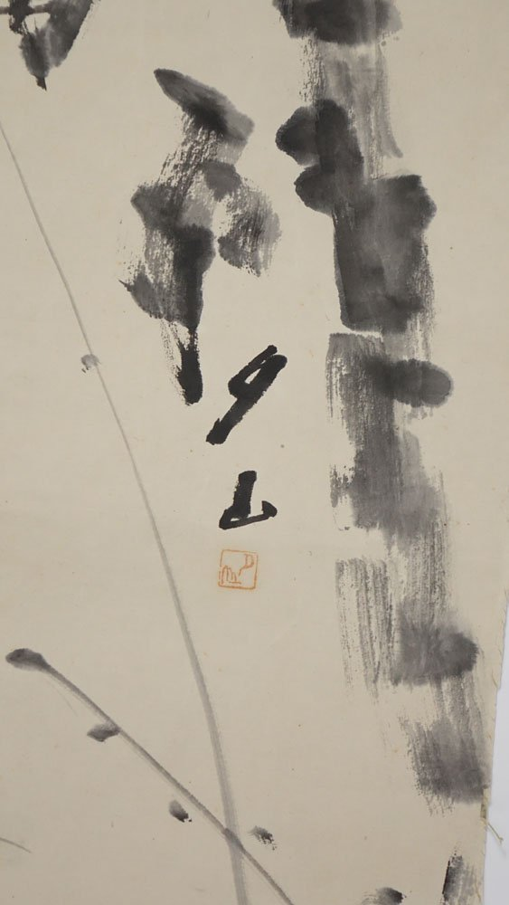 Antique Chinese Watercolor on Rice Paper Laid On Paper. - 6