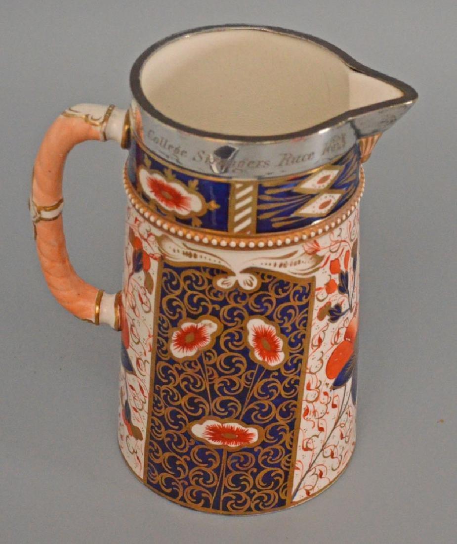1885 Davenport Porcelain & Silver Trophy