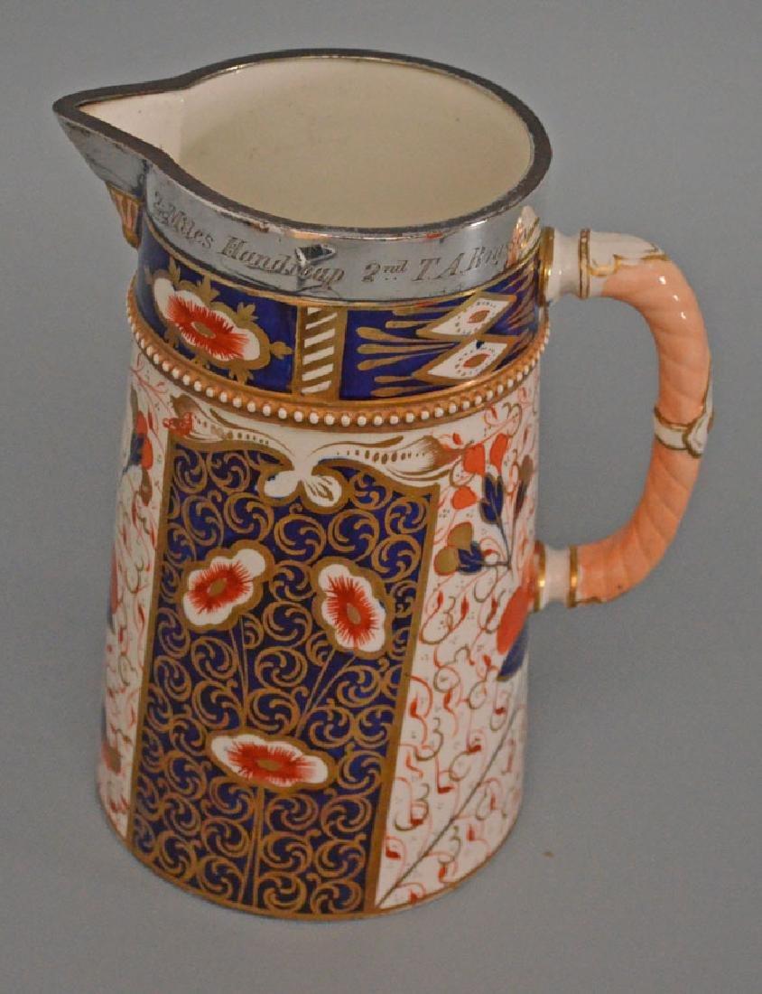 1885 Davenport Porcelain & Silver Trophy - 2