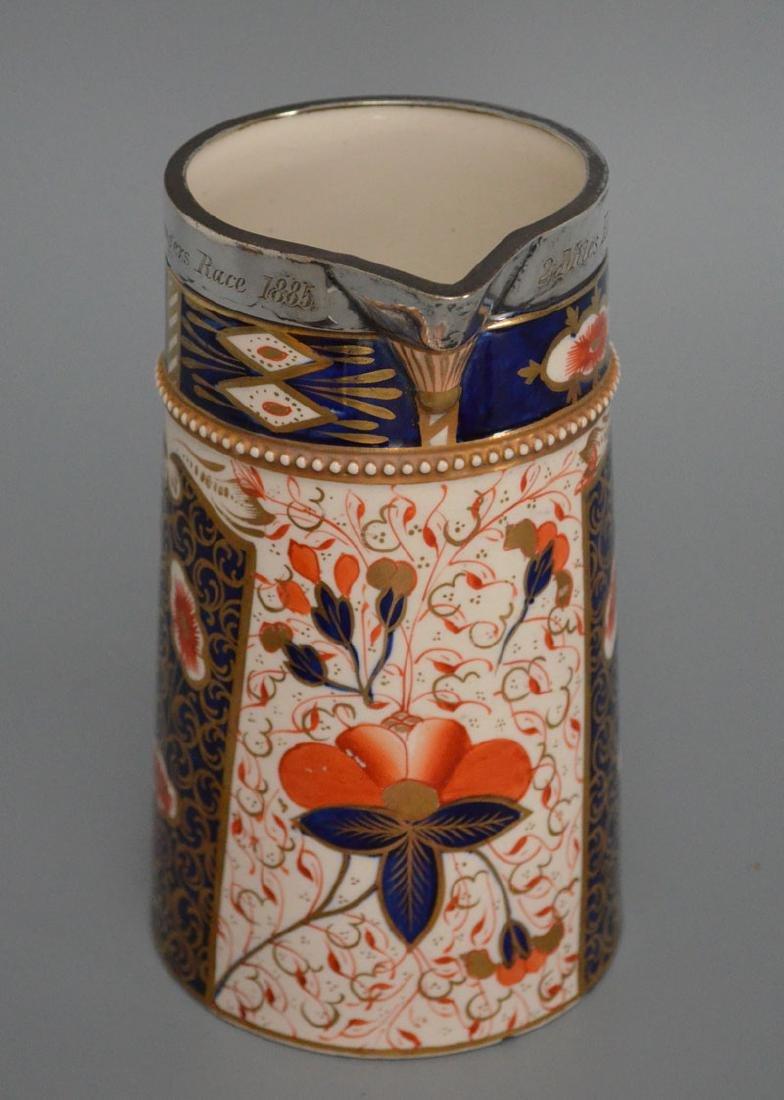 1885 Davenport Porcelain & Silver Trophy - 3