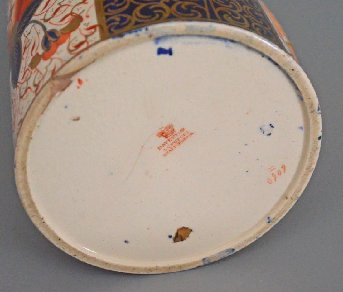 1885 Davenport Porcelain & Silver Trophy - 4