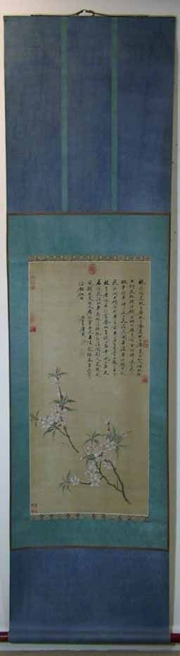 19: Signed  Chinese Scroll Painting Of Peach Blossoms