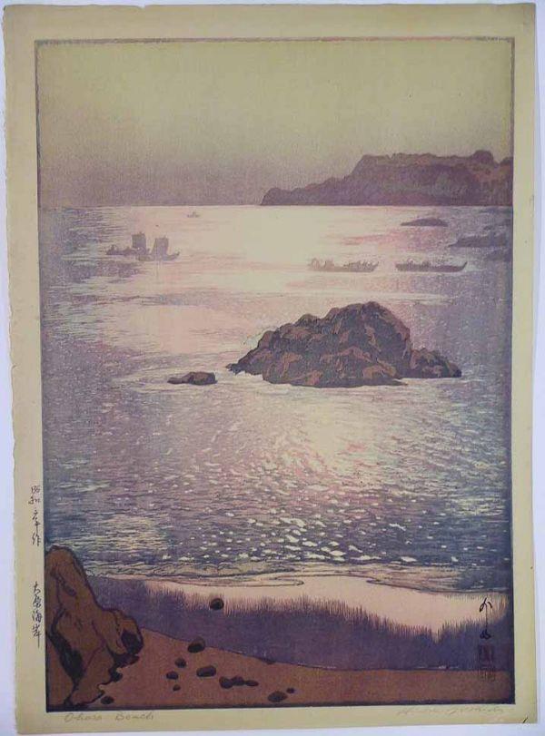 Signed Woodblock Print Hiroshi Yoshida Ohara Beach