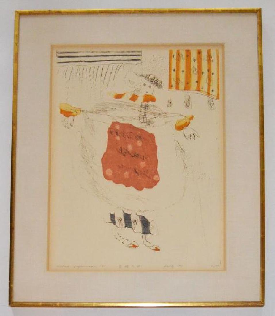 Hideo Hagiwara Signed & Numbered Lithograph