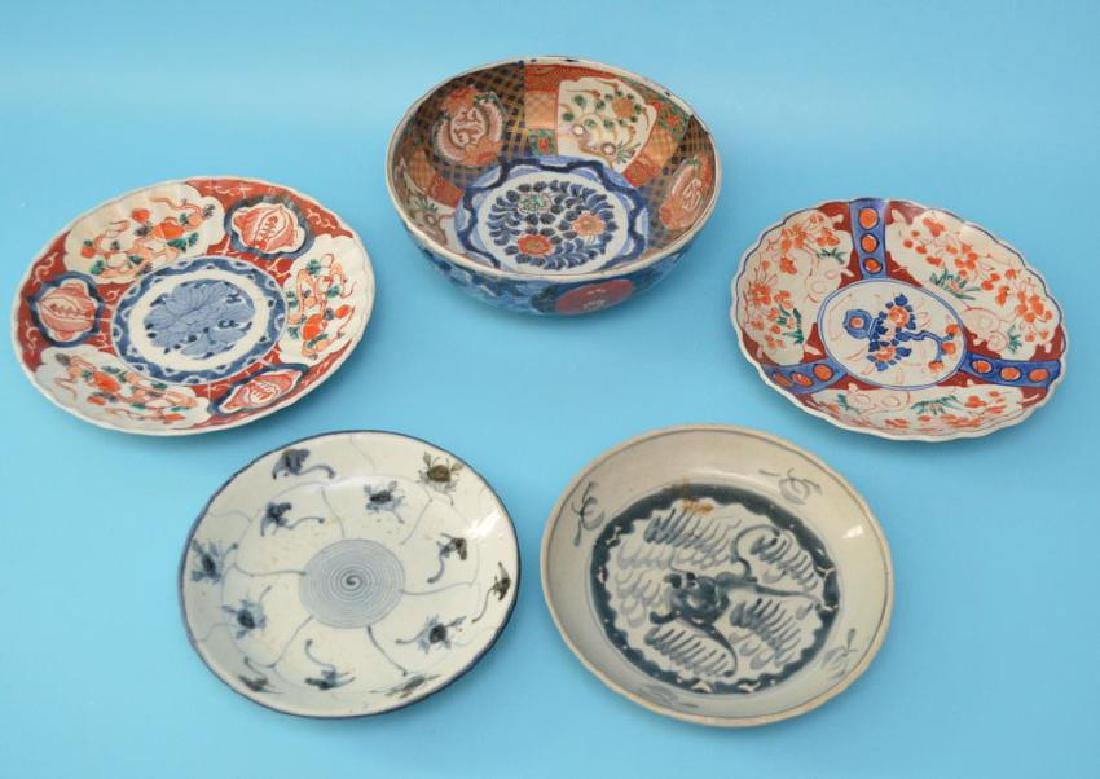 5 Chinese Porcelain Plates / Bowls