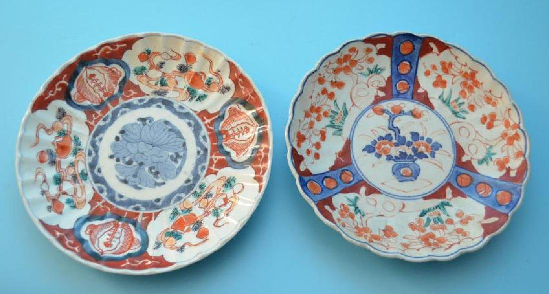 5 Chinese Porcelain Plates / Bowls - 2