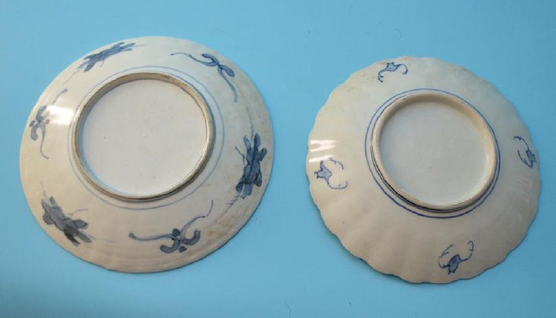 5 Chinese Porcelain Plates / Bowls - 3