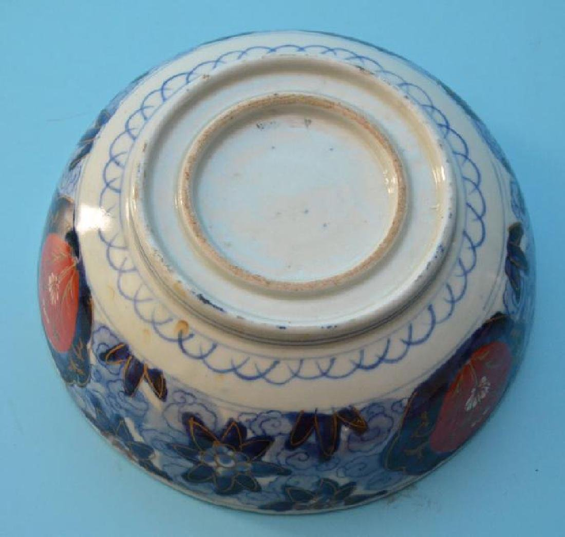 5 Chinese Porcelain Plates / Bowls - 4