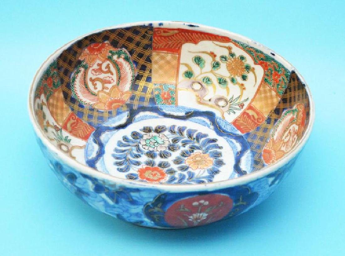 5 Chinese Porcelain Plates / Bowls - 5