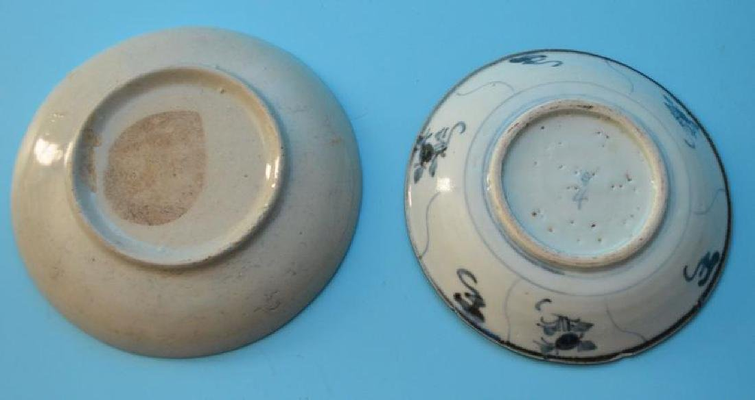 5 Chinese Porcelain Plates / Bowls - 6