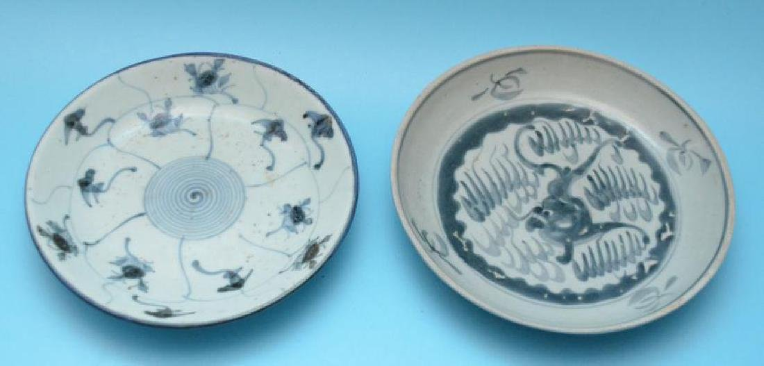 5 Chinese Porcelain Plates / Bowls - 7