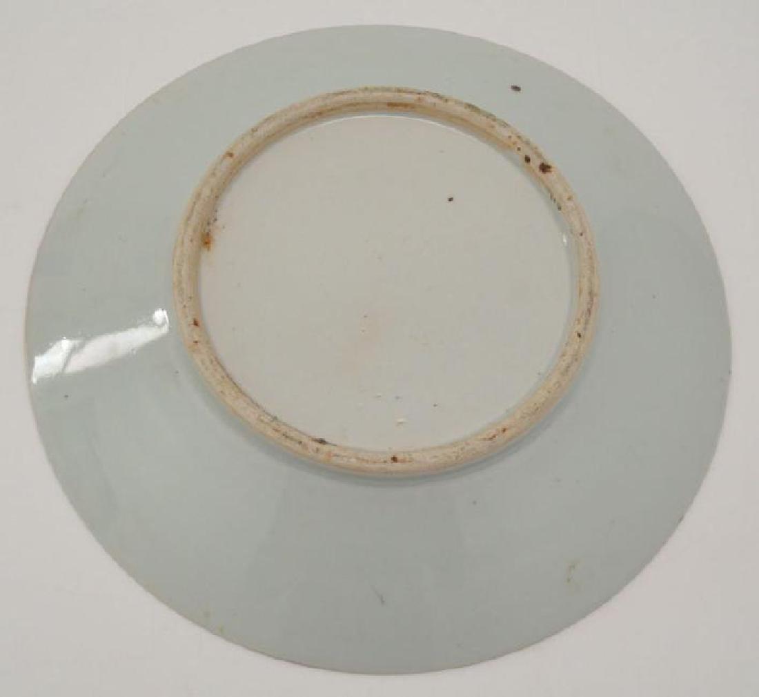 Antique Rose Medallion Charger / Bowl - 4