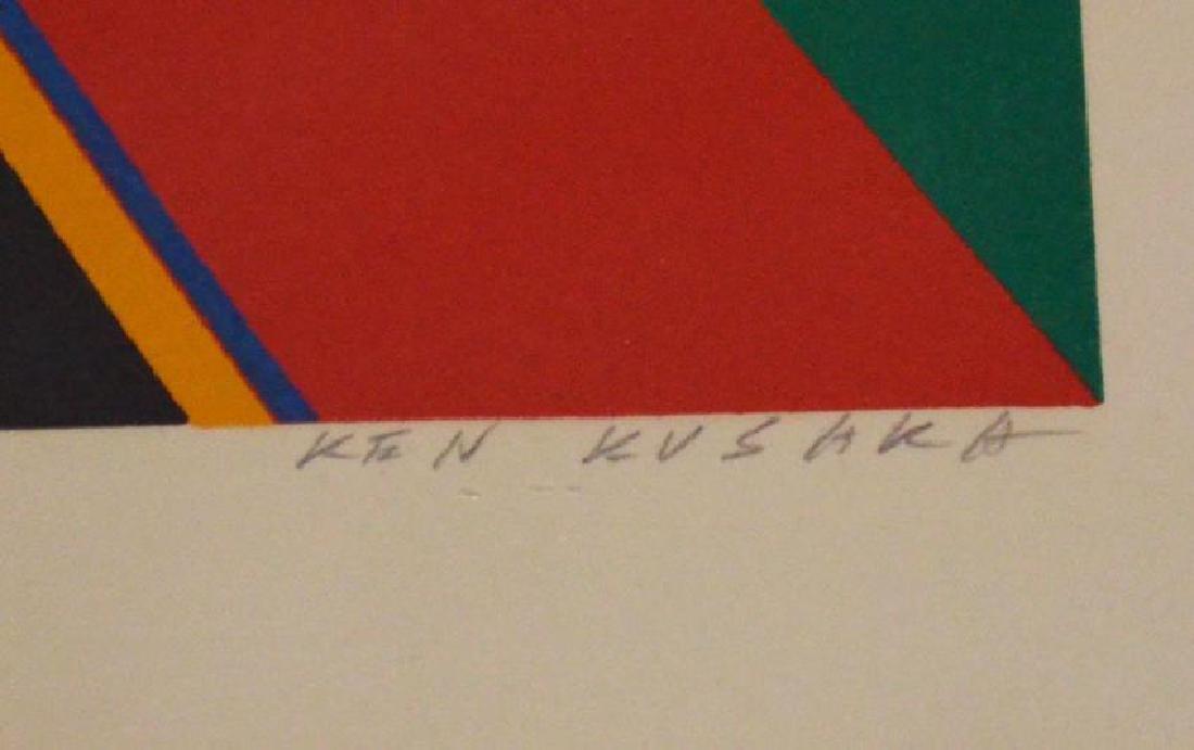 Ken Kusaka Signed & Numbered Pop Art Etching - 3