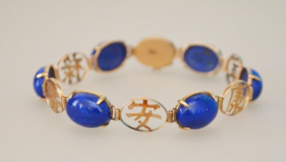 Fabulous Chinese Vintage Gold & Lapis Filigree Bracelet