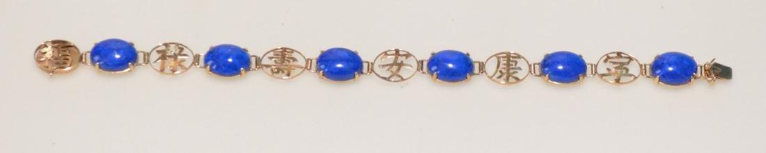 Fabulous Chinese Vintage Gold & Lapis Filigree Bracelet - 2