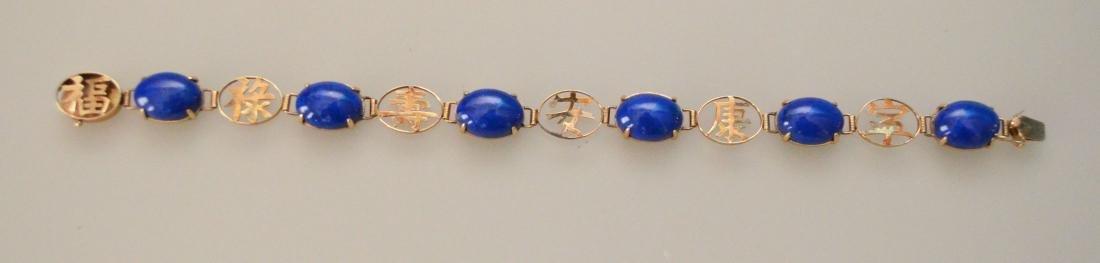 Fabulous Chinese Vintage Gold & Lapis Filigree Bracelet - 3
