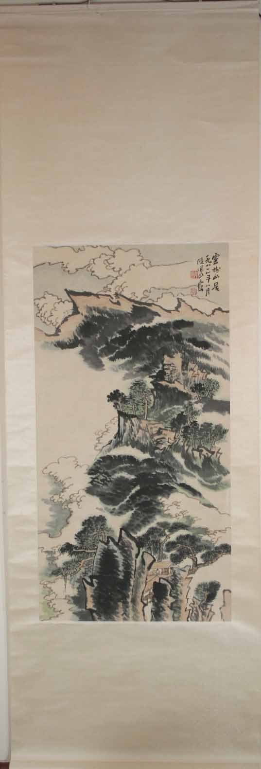 255: Chinese Signed Scroll Painting Of House / Mountain