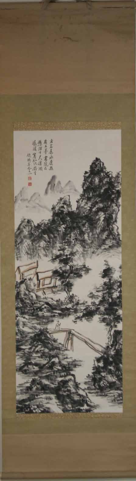 258: Signed Chinese Oriental Scroll Painting Houses
